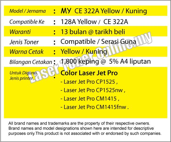 MY CE322A/CE 322A/128A Compatible-HP Pro CP 1525 1525nw Yellow Color