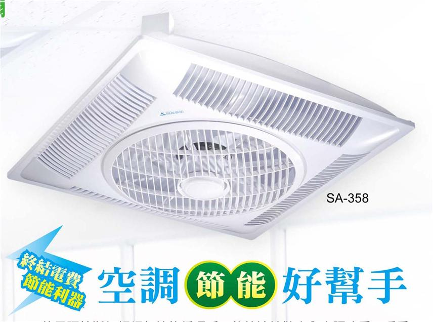 Ceiling Circular Fan, Air Cond 20% Electric Save, money back Guaranty