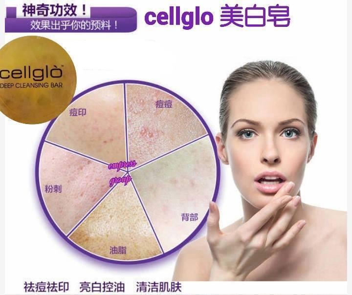 Cellglo Deep Cleansing Bar 70g