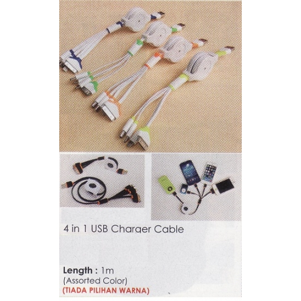**CELLY** 1 Meter 4 in 1 USB Charger Cable(Assorted Color)