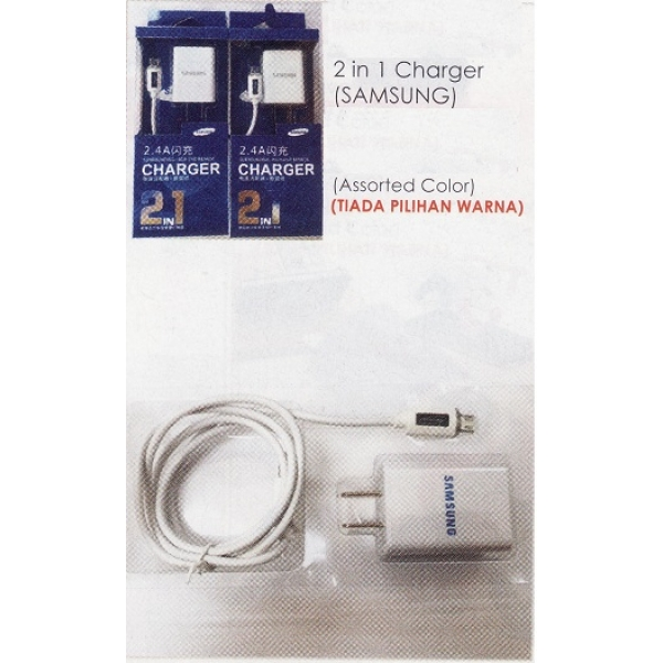 **CELLY** 2 in 1 Charger (SAMSUNG)(Assorted Color)