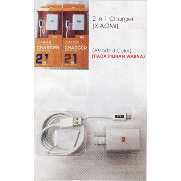 **CELLY** 2 in 1 Charger (XIAOMI)(Assorted Color)