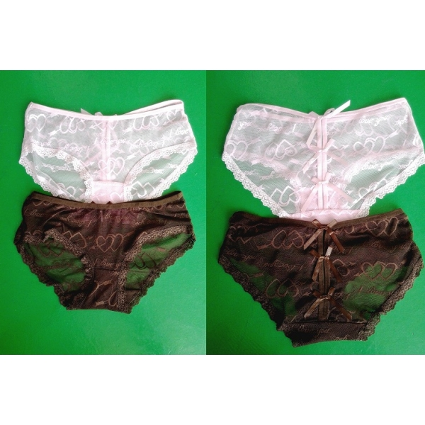 **CELLY**2 IN 1 LACE PANTY (PINK, DARK BROWN)