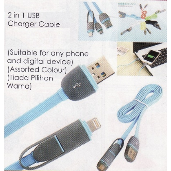 **CELLY** 2 IN 1 USB CHARGER CABLE