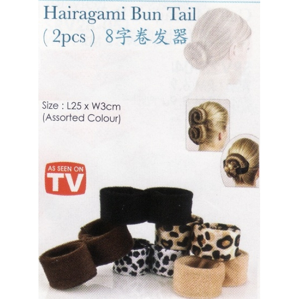 **CELLY** 2 PCS HAIRAGAMI BUN TAIL (ASSORTED COLOUR)