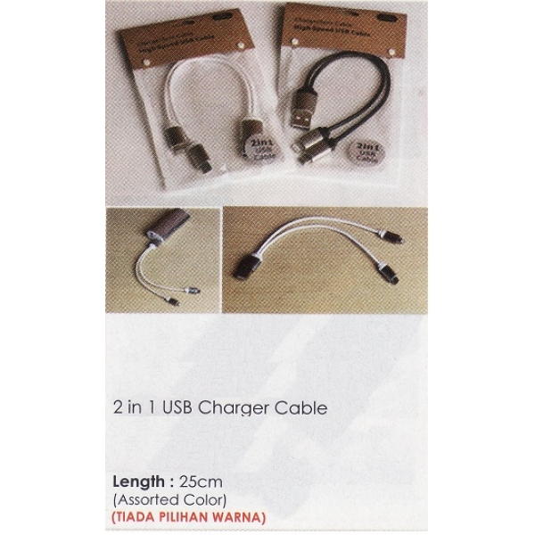 **CELLY** 25 CM 2 in 1 USB Charger Cable(Assorted Color)