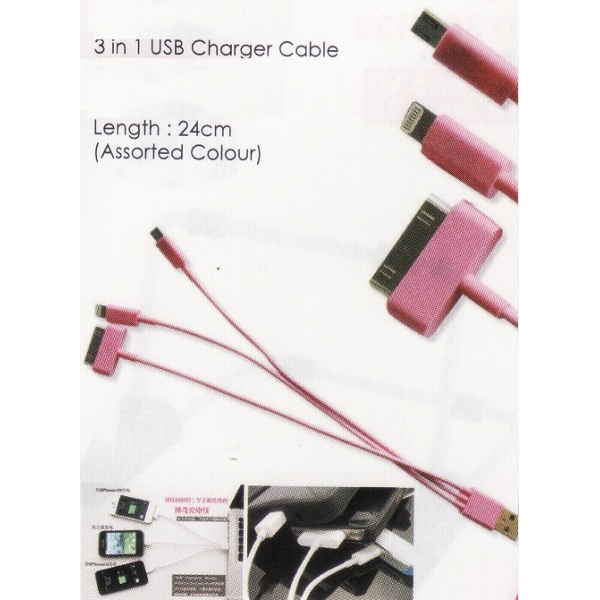 **CELLY** 3 IN 1 USB CHARGER CABLE