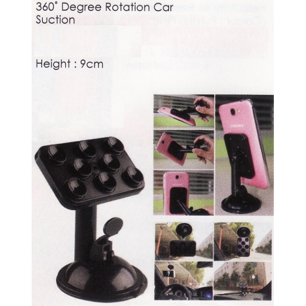 **CELLY** 360 DEGREE ROTATION CAR SUCTION