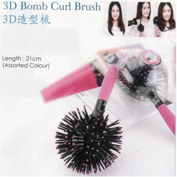 **CELLY** 3D BOMB CURL BRUSH (ASSORTED COLOUR)