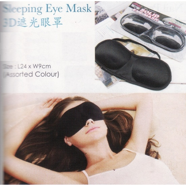 **CELLY** 3D SLEEPING EYE MASK (ASSORTED COLOUR)
