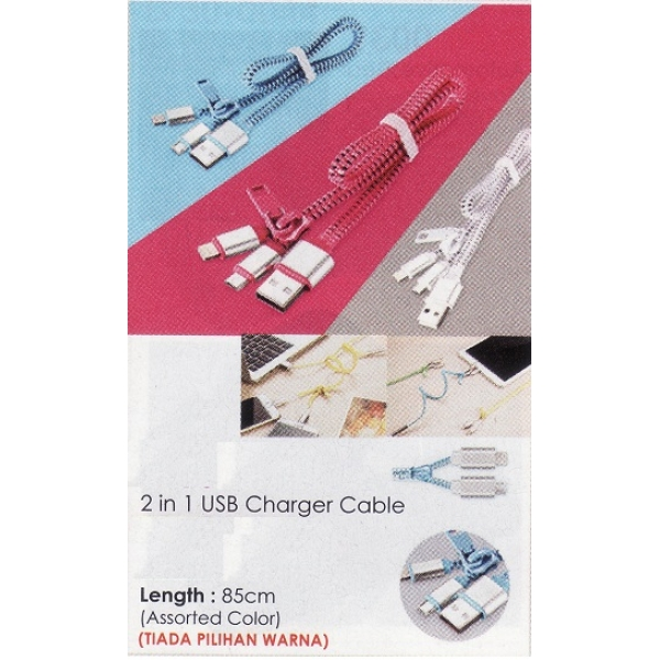**CELLY** 85 CM 2 in 1 USB Charger Cable(Assorted Color)