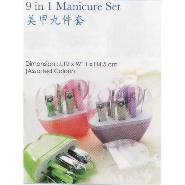 **CELLY** 9 IN 1 MANICURE SET (ASSORTED COLOUR)