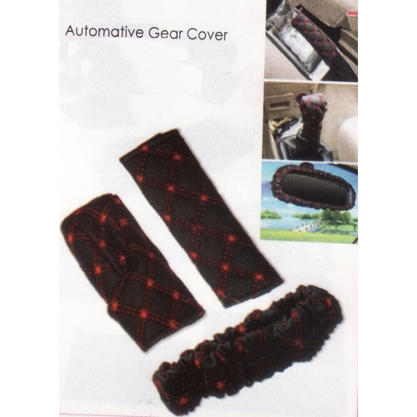 **CELLY** AUTOMOTIVE GEAR COVER