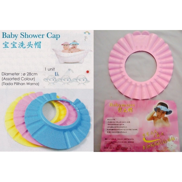**CELLY**BABY SHOWER CAP