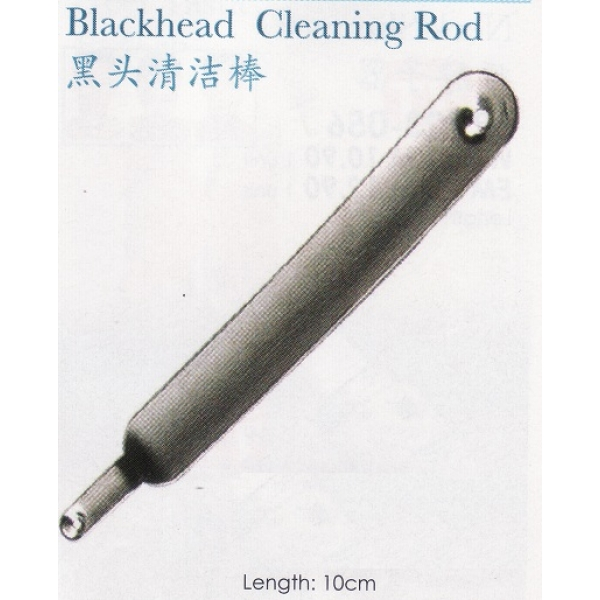 **CELLY** BLACKHEAD CLEANING ROD
