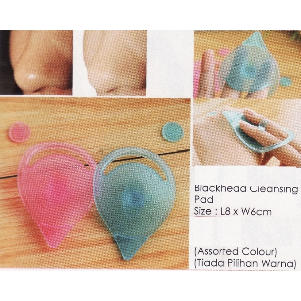 **CELLY** BLACKHEAD CLEANSING PAD