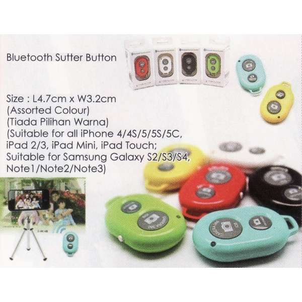 **CELLY** BLUETOOTH SHUTTER BUTTON