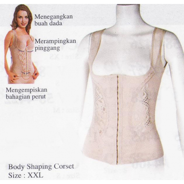 **CELLY**BODY SHAPING CORSET (ALMOND)