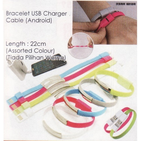 **CELLY** BRACELET USB CHARGER CABLE (ANDRIOD)