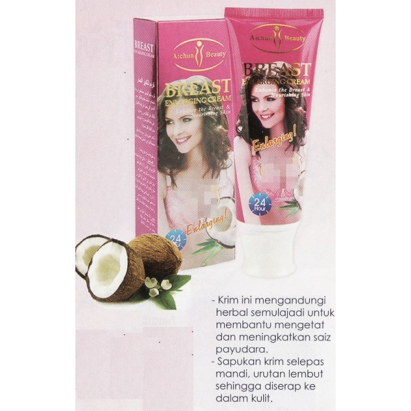 **CELLY**Breast Firming Cream Coconut (120g)