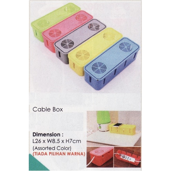 **CELLY** Cable Box(Assorted Color)