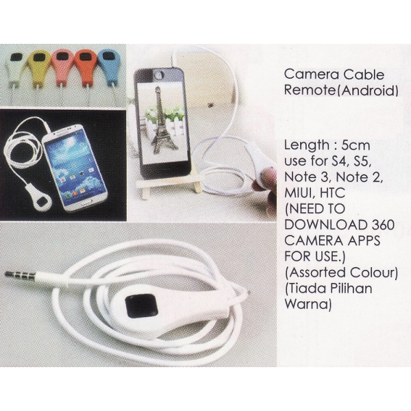**CELLY** CAMERA CABLE REMOTE(ANDROID)
