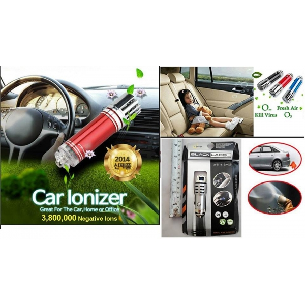 **CELLY**CAR AIR IONIZER PURIFIER AND CLEANER