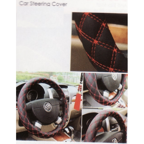 **CELLY** CAR STEERING COVER