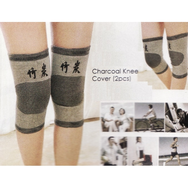 **CELLY** CHARCOAL KNEE COVER (2PCS)