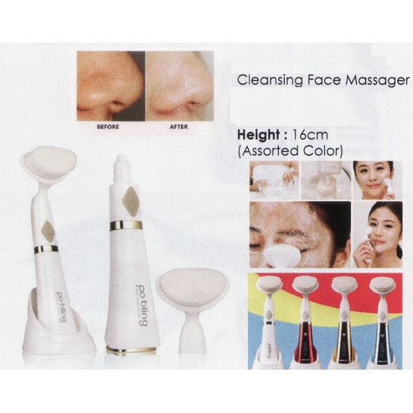 **CELLY** CLEANSING FACE MASSAGER