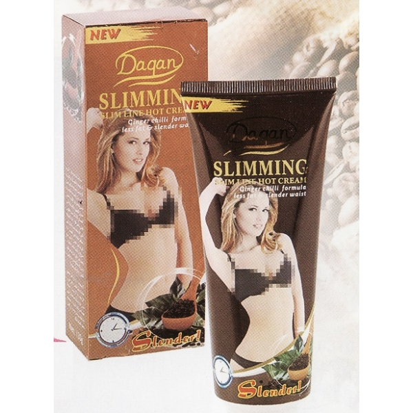 **CELLY**Coffee Slimming Cream (120g)
