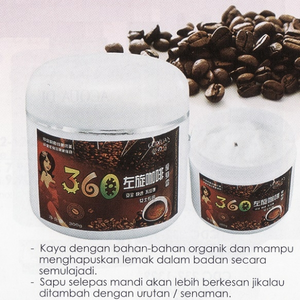 **CELLY**Coffee Slimming Cream