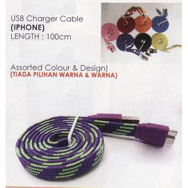 **CELLY** COLOURFUL USB CHARGER CABLE (IPHONE)