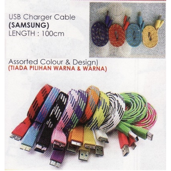 **CELLY** COLOURFUL USB CHARGER CABLE (SAMSUNG)