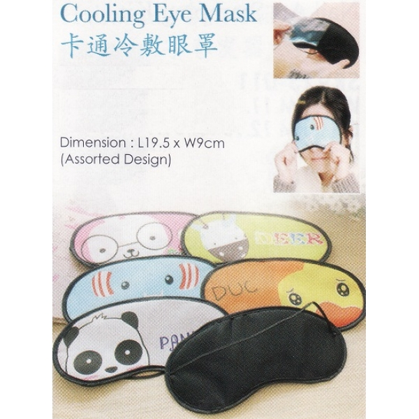 **CELLY** COOLING EYE MASK (ASSORTED DESIGN)