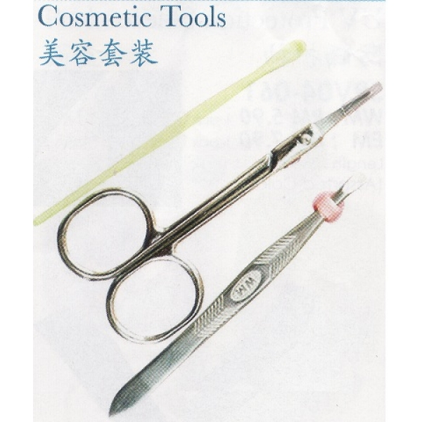 **CELLY** COSMETIC TOOLS