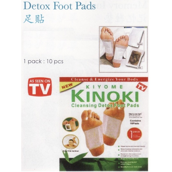 **CELLY** DETOX FOOT PADS