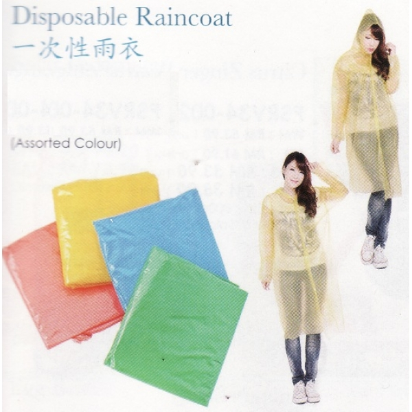 **CELLY** DISPOSABLE RAINCOAT