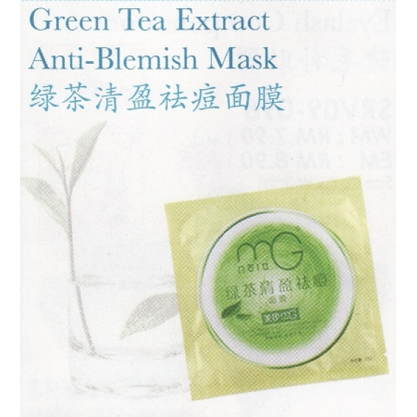 **CELLY** GREEN TEA EXTRACT ANTI-BLEMISH MASK