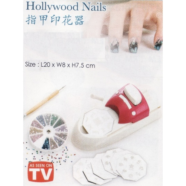 **CELLY** HOLLYWOOD NAIL STAMP MACHINE