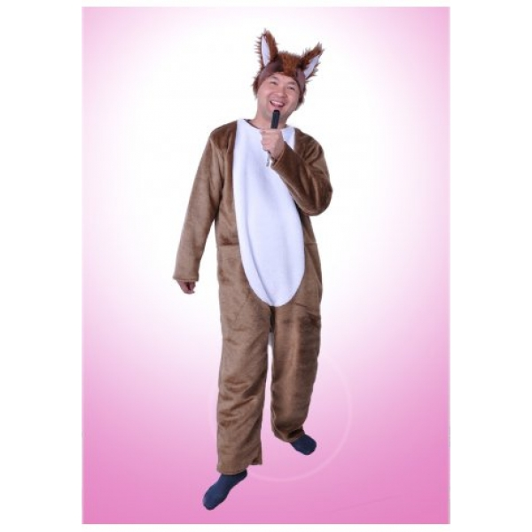 **CELLY** Imported What Does The Fox Say Costume Set