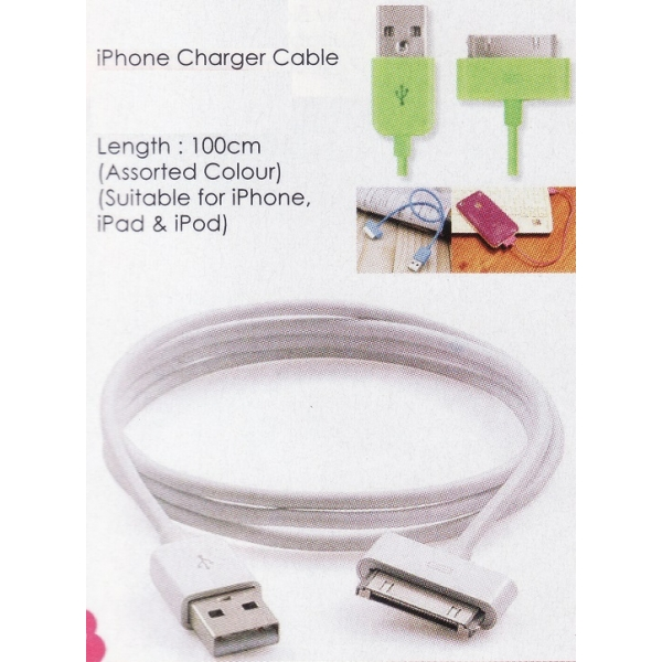 **CELLY** IPHONE CHARGER CABLE