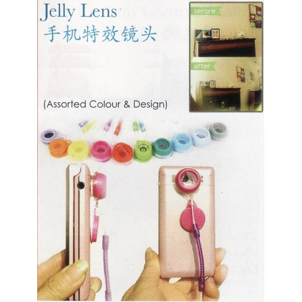 **CELLY** JELLY LENS (ASSORTED COLOUR & DESIGN)