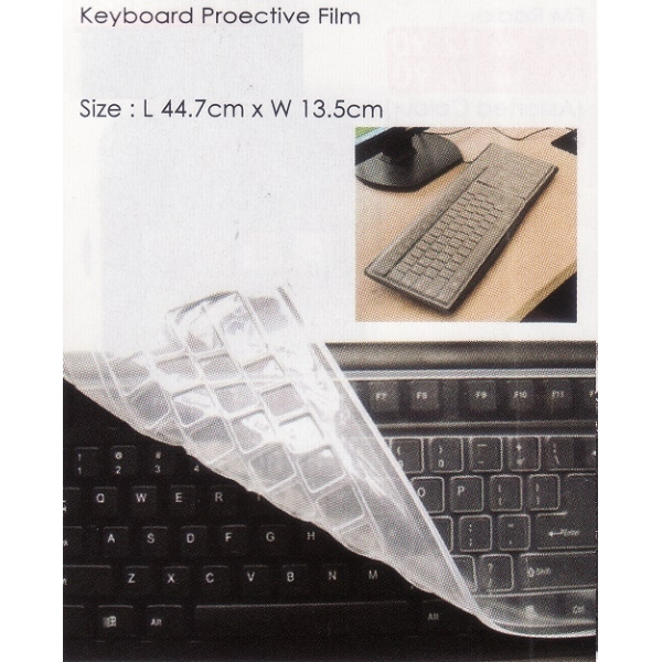 **CELLY** KEYBOARD PROTECTIVE FILM