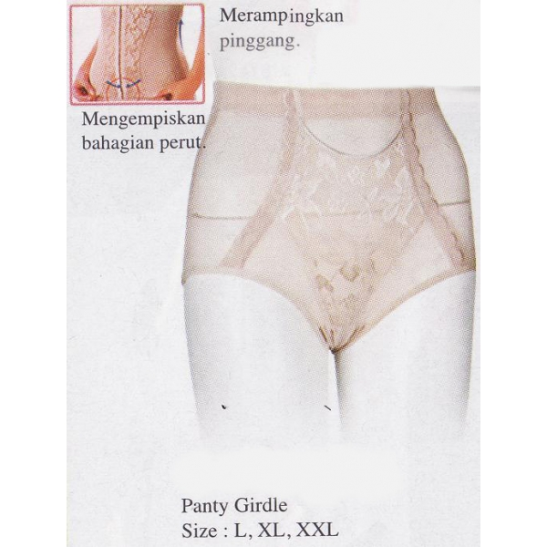 **CELLY**LADIES PANTY GIRDLE (ALMOND)
