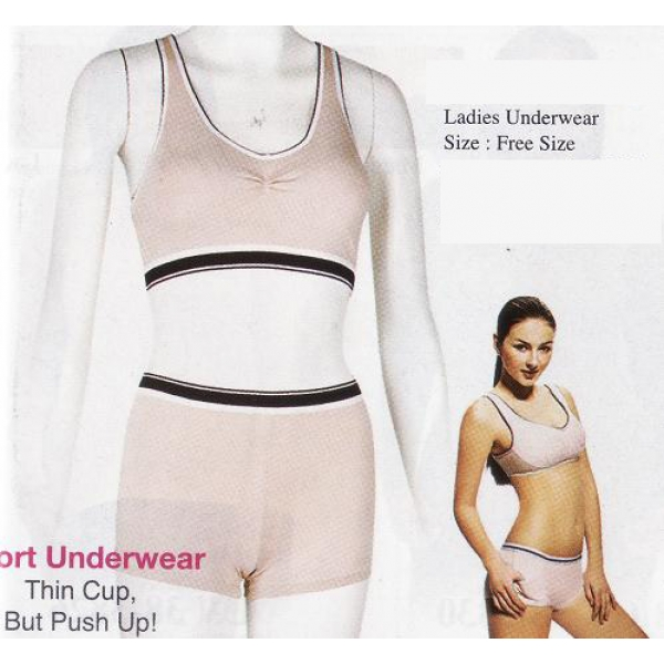 **CELLY**LADIES UNDERWEAR IN 1 SET (ALMOND)