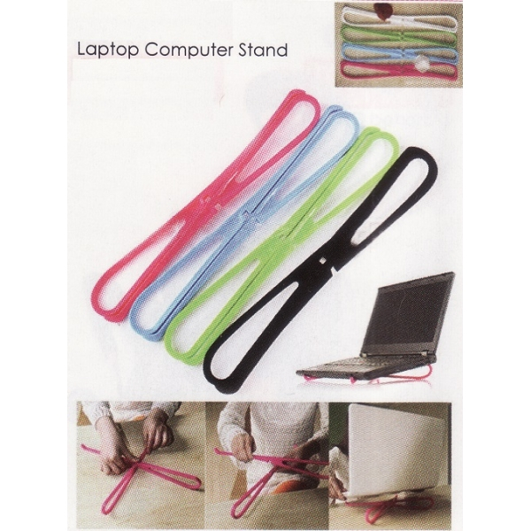 **CELLY** LAPTOP COMPUTER STAND