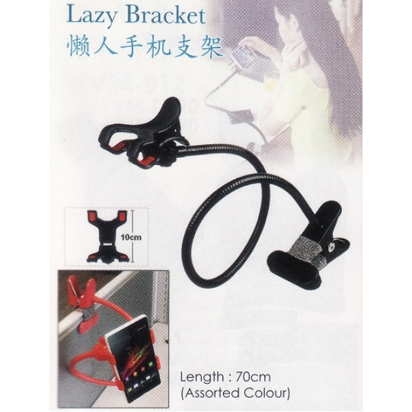 **CELLY** LAZY BRACKET (ASSORTED COLOUR)