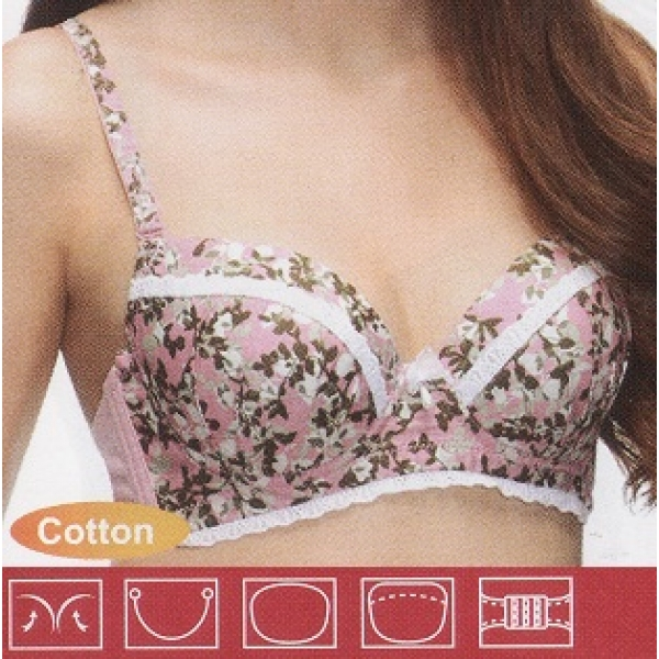 **CELLY**LUXURY A CUP BRA (PINK)