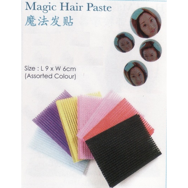 **CELLY** MAGIC HAIR PASTE (ASSORTED COLOUR)
